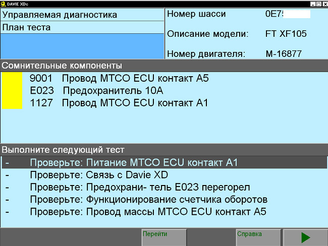 Software 10 do DAF VCI lite (V1)